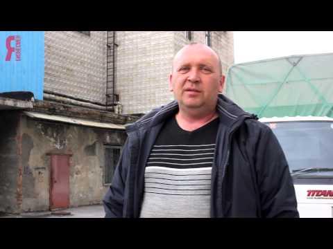 Грузоперевозки ИП Новиков