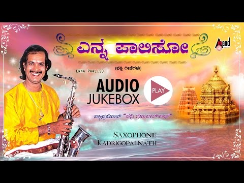 Enna Paliso| Saxophone Instrumental | Kadri Gopalnath | Carnatic Music Instrumental