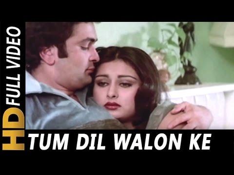 Tum Dil Walon Ke Aage | Lata Mangeshkar, Kishore Kumar | Sitamgar 1985 Songs | Rishi Kapoor, Poonam