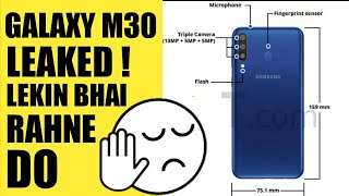 Samsung Galaxy M30 Leaked || Any Good ? || All You Need Know || Hindi