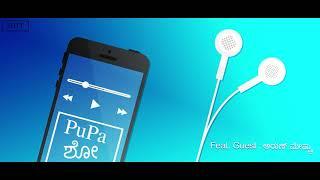 PuPa Show S1 . E3 | ಪುಪಾ ಶೋ S1 . E3