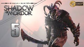 La Tierra Media: Sombras de Mordor Parte 5 Español Gameplay Walkthrough (PC XboxOne PS4)