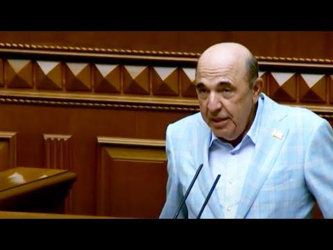 Рабинович – власти: Украина не любит фашизм, и вы это увидите на выборах!
