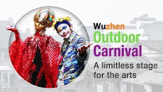 Wuzhen Outdoor Carnival: A limitless stage for the arts