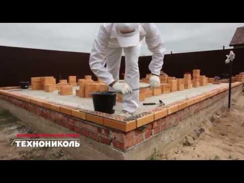ТЕХНОНИКОЛЬ. Кирпичная кладка с утеплителем (видеоинструкция)