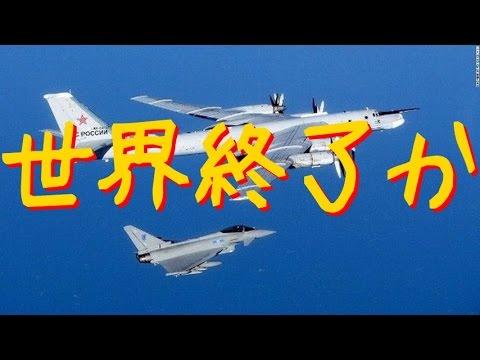 戦略航空偵察 知られざる平時の戦い