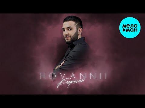 Hovannii - Бармен