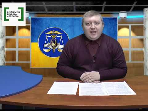 Правовий всеобуч ТРО Контакт 07 04 2020