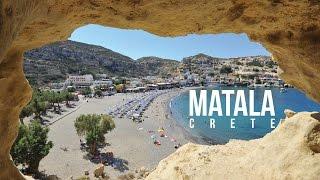 Matala The Best Of Crete Greece