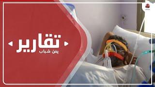 جامعة حضرموت تقر تعليق الدراسة بسبب تفشي كورونا