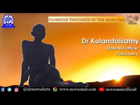 Glorious Thoughts of Mahatma: Dr. Kulandaisamy