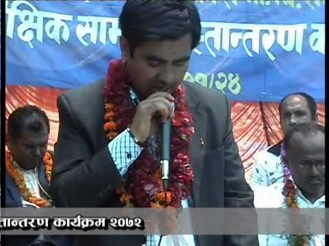 Raju Khadka's Speech in Sallikot Arghakhanchi
