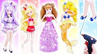 HUGっと!プリキュア リカちゃん❤️粘土ドレス、風船水着、グルーガンで靴を手作り✨DIYショップ🌼おもちゃ 人形 アニメ