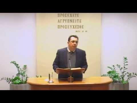07.01.2015 - A΄ Θεσσαλονικείς  Κεφ 2(4) - Ορφανουδάκης Τάσος