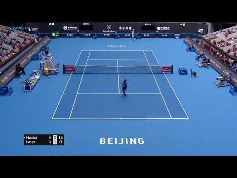 Top five shots in Rafa Nadal vs John Isner | China Open 2017