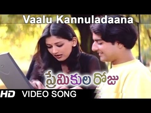 premikula roju hd video songs 1080p torrent