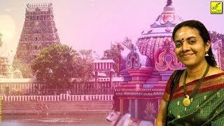 Nambi Kettavar || Madhuram || Gayathri Girish || Siva Songs || Vijay Musicals