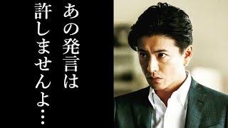 木村拓哉がラジオで明石家さんまにマジギレ⁉その理由が明らかに… 動画説...