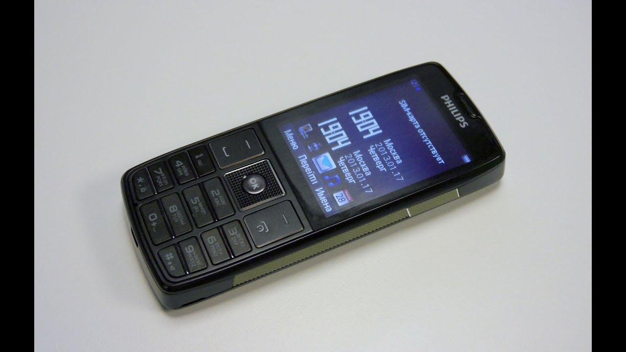 Мобильный телефон Philips Xenium X1560 Dual Sim Black - 3D-обзор .