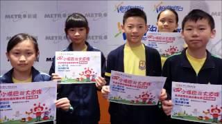 Publication Date: 2017-07-24 | Video Title: 33. 國王的新衣(改編)大埔浸信會公立學校