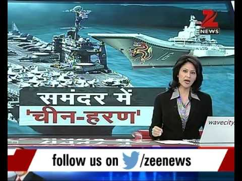 Dragon Warship Intruding Indian Ocean | Part 1
