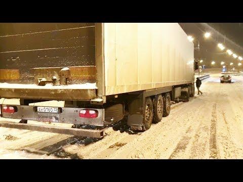 Снежная Москва - Лосево с Юлией Лазаревой