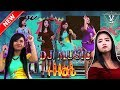 DJ Music Full Album Volume 4 Remix Lampung 2018