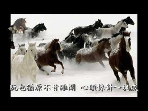 Top Tracks - Chen Yi-Lang