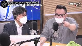 """[김성완의 시사야] """"세계문화유산 시리즈 - …"""