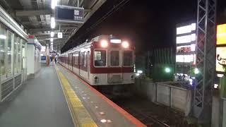 【終夜運転】近鉄2610系2613編成普通榛原行き到着