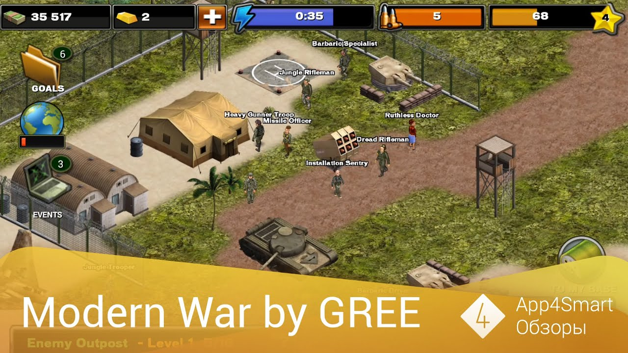 Free gold modern war funzio