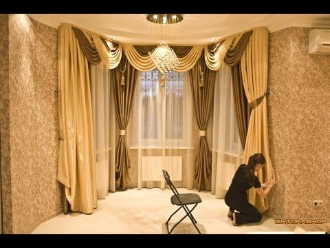 Красивые Шторы в Гостиную 2017 /Beautiful curtains in the living room /Schöne Vorhänge im Wohnzimmer