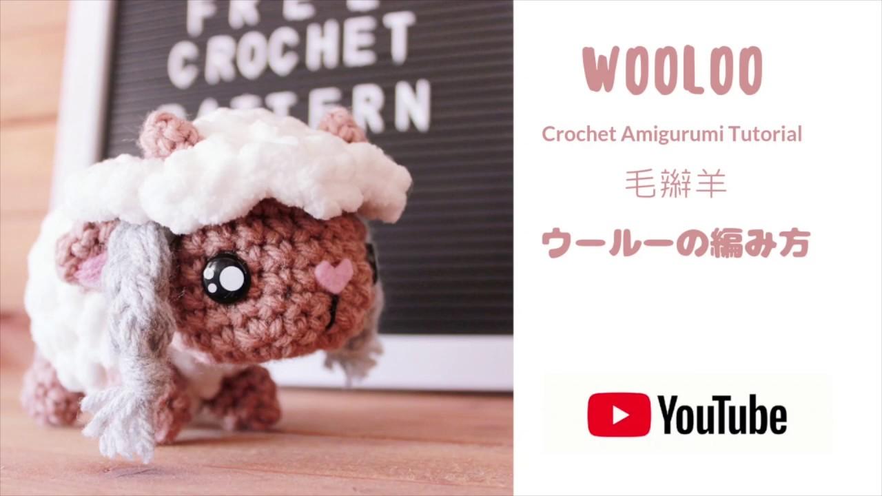 AmiguruMAY Instagram challenge May 2019 for crochet lovers | 720x1280