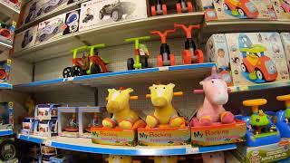 Ціни на дитячі товари та іграшки в Німеччині (р. Берлін)