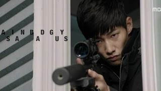 Asian Bad Guys - End Of Me