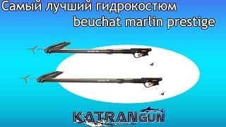 видео Ружье для подводной охоты CRESSI GERONIMO