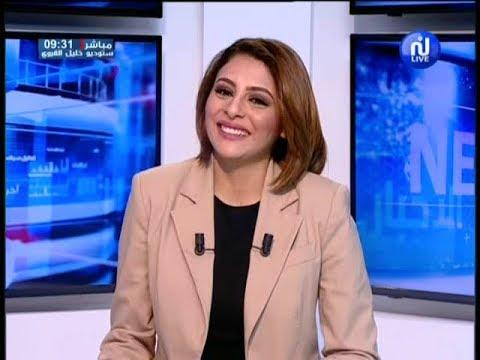 Sbeh Elkhir Le Mag Du  Jeudi 21 Décembre 2017