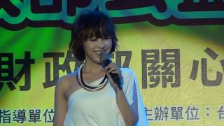 吳亦帆4 不想結束(1080p)@財政部公益彩券成果發表