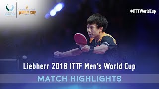 Lin Gaoyuan vs Koki Niwa | 2018 ITTF Men's World Cup Highlights ( 1/4 )