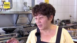 【預告】大廚版超豪華便當 老字號二代東山再起