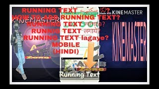 How to add Running Text in your Video with Mobile,Video me Running Text lagaye(HINDI)apk review # 7