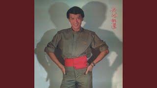 Jing Tu (Wu Xian Dian Shi Ju \