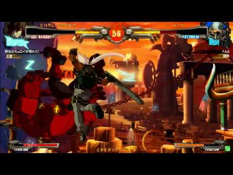 This game is awsome!  GUILTY GEAR Xrd  