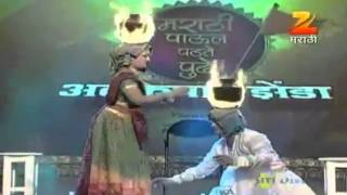 Zee Tv Marathi Paul Padte Pudhe Atkepar Zenda - Agni Bhavai