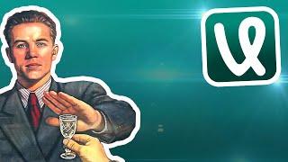 видео Абсент - Алкогольные напитки