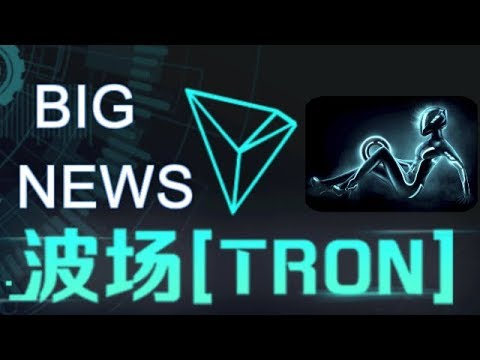 TRON (TRX) MAIN-NET Launch Could Cause $TRX Value To Rise
