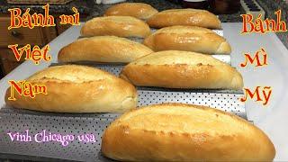 🛑bánh mì | cách làm bánh mì |bánh mì my ,công thức làm bánh mì