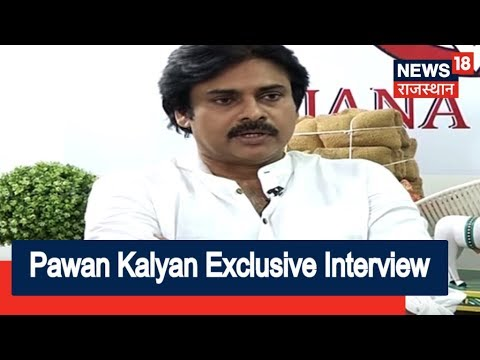 Pawan Kalyan Exclusive Interview : नायडू सरकार पर लगाए भ्रष्टाचार के आरोप