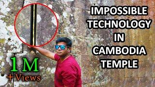 Mind Blowing Ancient Technology - Preah Vihear Temple, Cambodia