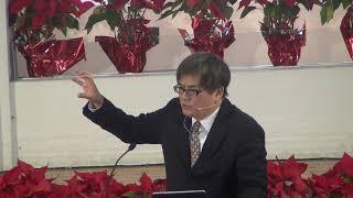 20191013浸信會仁愛堂主日信息_李恆新牧師